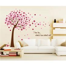 Интерьерная наклейка на стену Дерево весной (AY9026A)
