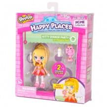 Кукла HAPPY PLACES S1 – ТИАРА СПАРКЛС (2 эксклюзивных петкинса) от Happy Places - под заказ