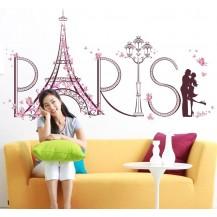 Интерьерная наклейка на стену Париж SK9007