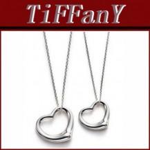 Кулон с цепочкой Silver Heart TB022