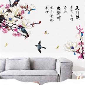 Интерьерная наклейка на стену сад Японии AM9114